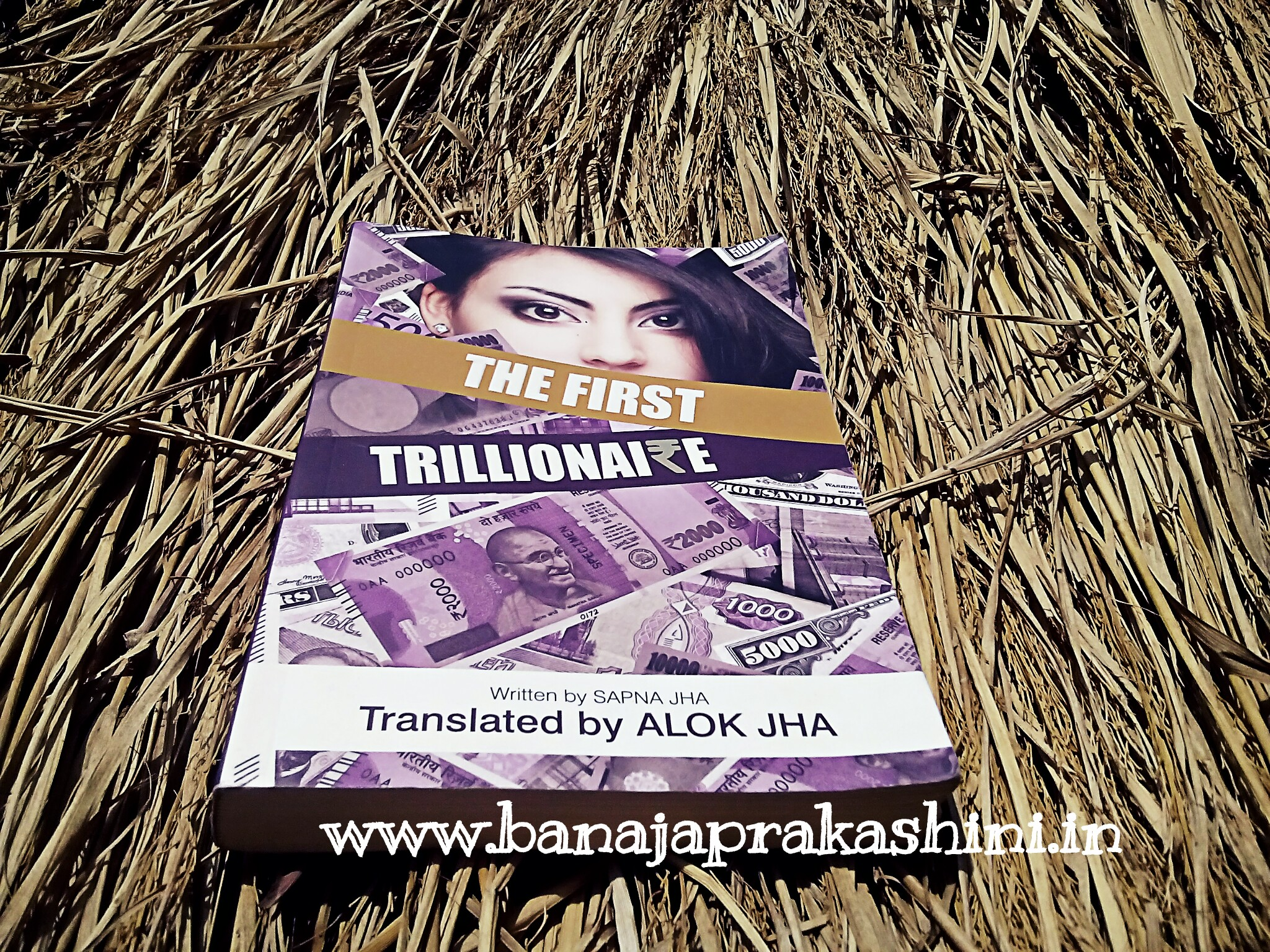 Review Pen: The First Trillionaire by Sapna Jha