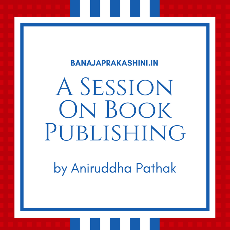 Puesto de Invitado: A Session on Book Publishing by Aniruddha Pathak
