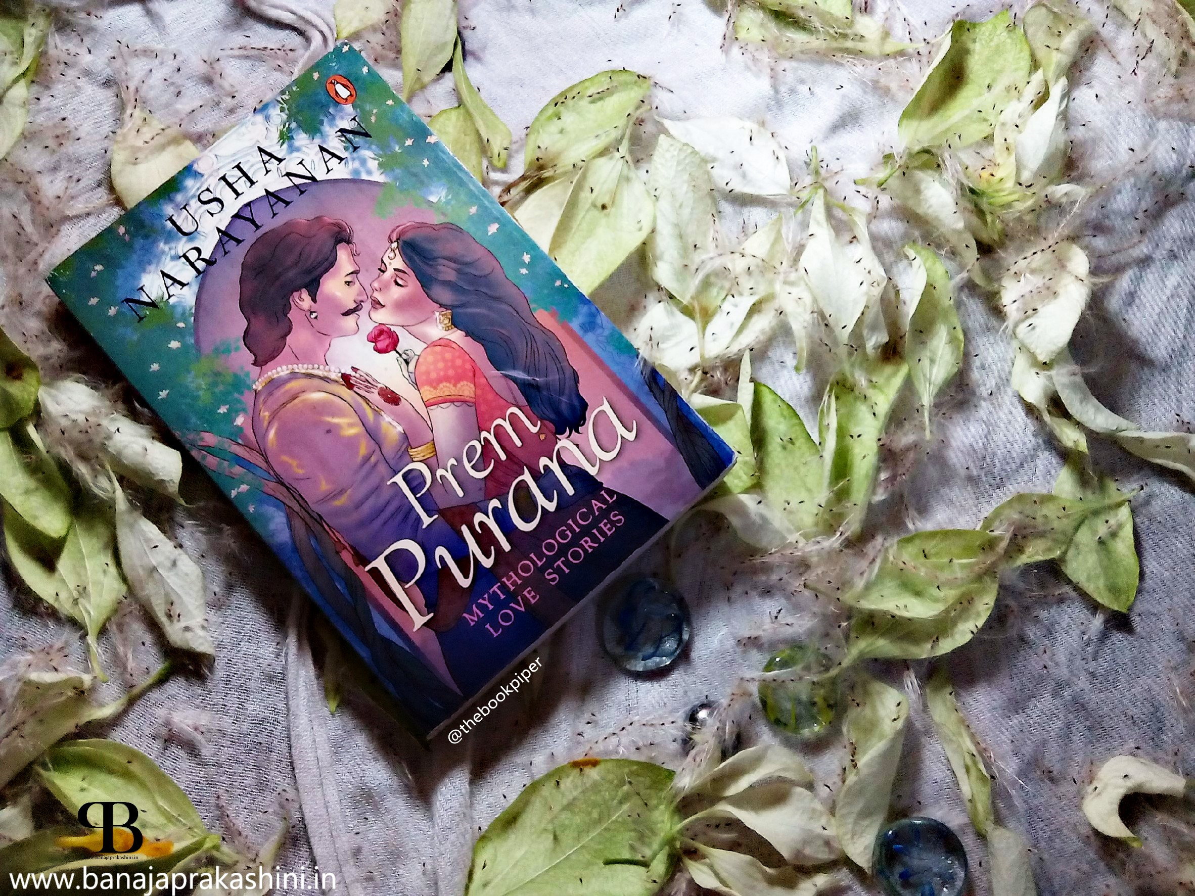 Review Pen: Prem Purana by Usha Narayanan