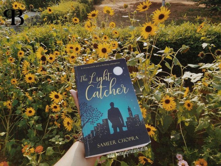 Review Pen: The Light Catcher  by Sameer Chopra
